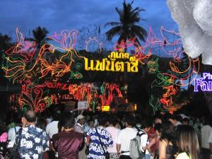 Phuket_fantasea