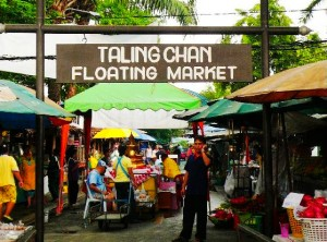 taling-chan-floating-market-entrance