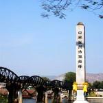 桂河大桥 (River Kwai)