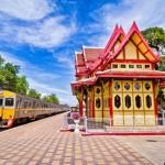华欣火车站 (Hua Hin Railway Station)