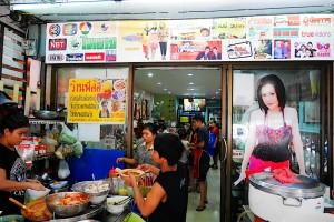 BAngkok Lobster TomYam Mee PAor