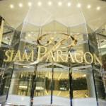 暹罗百丽宫 (Siam Paragon)